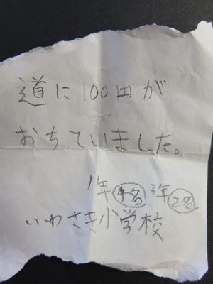 150907_1.JPG