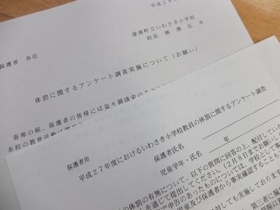 160201_1.JPG